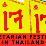 Vegetarian Festival in Thailand